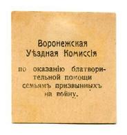 RUSSIE - VIGNETTE - 1917 - Commission Du District De Voronej (Cartonnée) - Rare - Erinnofilia