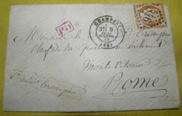 1875 GO FROM  CHAMBERY TO  ROME + BEAUTIFUL STAMP_AL CAPO DELLA  QUESTURA DELLA  CAMERA DEPUTATI _ROMA + BEL FRANCOBOLLO - 1870 Siège De Paris