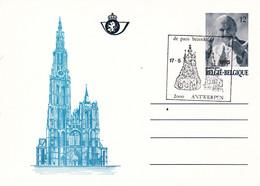 B01-342 Carte Ca Bk 34 - Chapelle De Banneux Notre-Dame Visite Pape 17-05-1985 2000 Antwerpen - Tarjetas Ilustradas