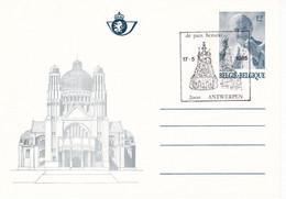 B01-342 Carte Postale - Ca - Bk 36 - Basilique De Koekelberg Visite Pape 17-05-1985 2000 Antwerpen - Tarjetas Ilustradas