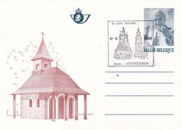 B01-342 Carte Ca Bk 35 - Chapelle De Banneux Notre-Dame Visite Pape 17-05-1985 2000 Antwerpen - Tarjetas Ilustradas