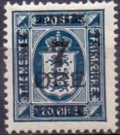 DENEMARKEN 1926 Opdruk 7 Op 20öre Dienstzegel Blauw PF-MNH - Nuevos
