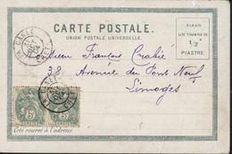 Bureau Français à L'étranger YT 5 Type Blanc X2 Crète CAD La Canée 31 OCT 04 CPA Salut De Constantinople Femme - Unclassified