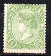Sello Nº 78  España - Neufs