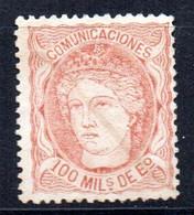 Sello Nº 108  España - Gebraucht