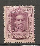 ESP 1922- Yv. N° 273  (*)  5c Lilas     Aphonse XIII Cote  5  Euro BE   2 Scans - Nuevos