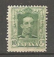 ESP 1922- Yv. N° 276   * 10c    Vert   Aphonse XIII Cote  2  Euro BE   2 Scans - Nuevos