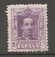 ESP 1922- Yv. N° 278  ( *)   20c  Violet   Aphonse XIII Cote  5  Euro BE   2 Scans - Nuevos