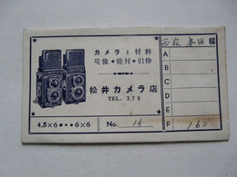 VIEUX PAPIERS - POCHETTE EPREUVES JAPON - Collections