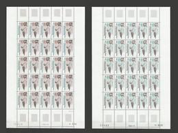TAAF Terres Australes 1982 Yvert 97/98  ** Canards D'Eaton En Feuilles Entières Non Pliées - Antarctic Unfolded - Ducks - Neufs