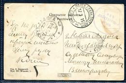 0540 WWI Russia Main Field PO Sarny Cancel 1915 Postcard TPO#232 Kamenets Podolsky-Shepetovka To Novaya Ladoga Pmk - Covers & Documents