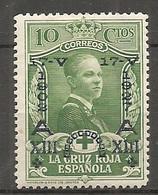 ESP 1927- Yv. N°  303  *  10c Vert Croix-Rouge Cote  85 Euro BE  2 Scans - Neufs