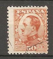 ESP 1930- Yv. N° 411    (o)  50c Orange  Aphonse XIII Cote  2,5  Euro BE - Oblitérés