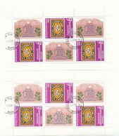 BULGARIEN 1988/91, Internationale Briefmarkenaustellungen BULGARIA '89, BELGICA '90, PHILA-NIPPON '91 ABARTEN - Blocks & Sheetlets