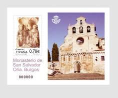 ESPAÑA 2010 - MONASTERIO DE SAN SALVADOR DE OÑA - HOJITA BLOQUE - EDIFIL Nº 4611 - Asturias & Leon