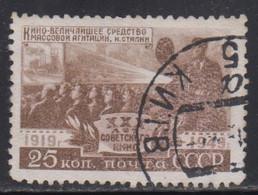 USSR 1950 30th Anniversary Of Soviet Cinema MiNr.1445 - Used Stamps