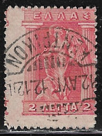 GREECE 1911-12 Engraved Issue 2 L Carmine Vl. 213 Displaced Perforation - Used Stamps