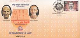 India  2020  Swami Sivananda & Swami Chdananda  Divine Life Scty.  Hinduism  Special Cover  #  31855  D Inde  Indien - Cartas