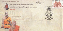 India  2020  Shree Viswapriya Teertha Swamiji  Shree Adamaru Matha  Hinduism  Special Cover  #  31854  D Inde  Indien - Cartas