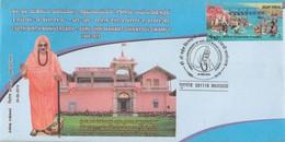 India  2019  Shri Shri Mahant Shivayogi Swamiji  150 Years  Hinduism  Special Cover  #  31853  D Inde  Indien - Cartas