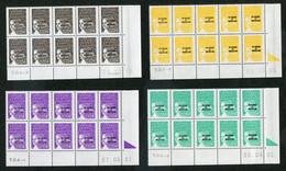 Lot Marianne Du 14 Juillet, En €, En Blocs De 10 Cd Et Hdf Avec Vignettes - Collections, Lots & Séries