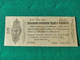 RUSSIA 25 Rubli 1919 Siberia - Russia