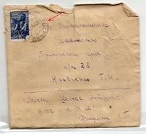 Military Moskva Varfolomeevka Censor 1942 - Briefe U. Dokumente