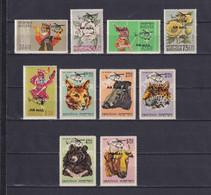 BHUTAN 1967, Mi# 111 II - 129 II, Animals, Flowers, MNH - Bhután