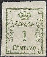 SPAIN 1920 Numeral - 1c - Green MNG - Nuevos