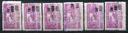 Algérie    Colis Postaux   197/201 * - Paketmarken
