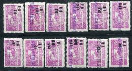 Algérie    Colis Postaux   171/182 * - Paketmarken