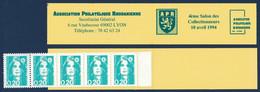 """CARNET PRIVÉ  """" LYON """" 4eme SALON DES COLLECTIONNEURS 1994 Avec TIMBRES MARIANNE BRIAT BICENTENAIRE - Autres"""