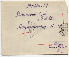Soviet Occupation Of Estonia Haapsalu 1941 - Briefe U. Dokumente