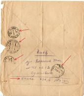 Soviet Occupation Of Estonia Narva Rakvere Kiev March 1945 - Briefe U. Dokumente