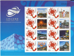 China 2008 Beijing Bus Special Sheet - Covers
