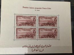 GRAND-LIBAN : 10 Ans De La 1ère Liaison Aéropostale France-Liban : Vue De Beyrouth Et Portrait De M. Nogués - Unused Stamps