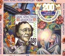 BULGARIA / BULGARIE - 2005 - 200 Anniversary Of Hans Andersen - New Isue - Bl ** - Blocks & Sheetlets