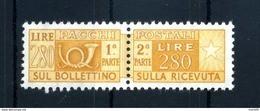 1955-79 REP. IT. PACCHI POSTALI N.95 MNH ** - Postal Parcels