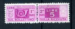 1946-51 REP. IT. 5lire PACCHI POSTALI N.72 MNH ** - Postal Parcels