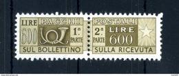 1955-79 REP. IT. PACCHI POSTALI N.99 MNH ** - Postal Parcels
