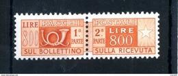 1955-79 REP. IT. PACCHI POSTALI N.101 MNH ** - Postal Parcels
