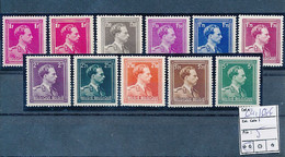 BELGIUM COB 641/646 MNH POSTFRIS SANS CHARNIERE - 1936-1957 Col Ouvert