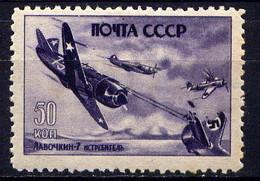 RUSSIE - A79* - LAVOTSCHKINE 7 - Unused Stamps