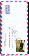 POLYNESIE. N°233 De 1985 Sur Enveloppe Ayant Circulé. Tahiti D'autrefois. - Briefe U. Dokumente