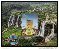 Oman (2014)  - Block -   /  Tourism - Heritage - Patrimonio - Architecture - Waterfalls - Chutes - Otros