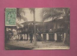 Douala (Cameroun) - Dogana