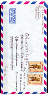POLYNESIE. N°229 De 1985 Sur Enveloppe Ayant Circulé. Tiki. - Briefe U. Dokumente