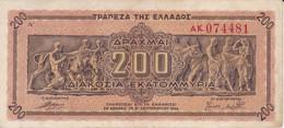 BILLETE DE GRECIA DE 200 DRACMAS DEL AÑO 1944   (BANKNOTE) - Greece