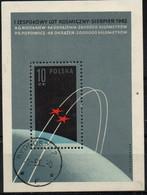POLOGNE 1962 O - Usados