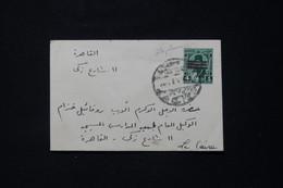 EGYPTE - Entier Postal Surchargé Pour Le Caire En 1953 - L 89360 - Cartas
